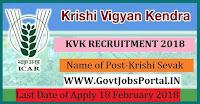 Maharashtra Krishi Vigyan Kendra Recruitment 2018 – 908 Krishi Sevak