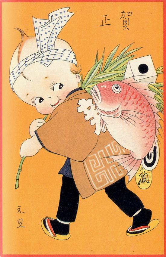 cute antique japanese postcards  vintage everyday