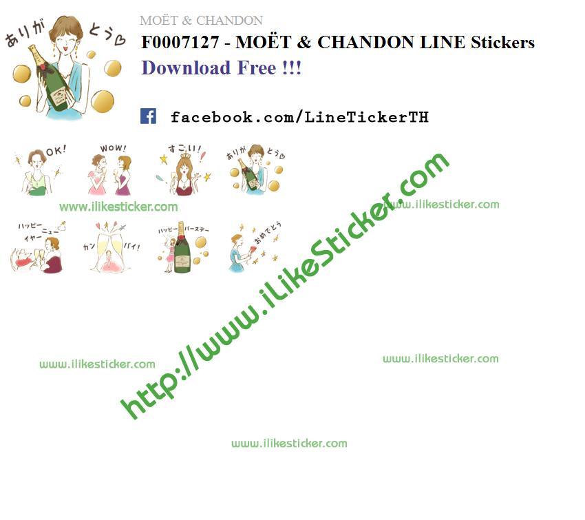 MOËT & CHANDON LINE Stickers