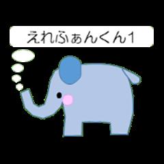 Cute elephant 1