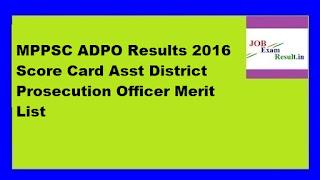 MPPSC ADPO Results 2016 Score Card Asst District Prosecution Officer Merit List