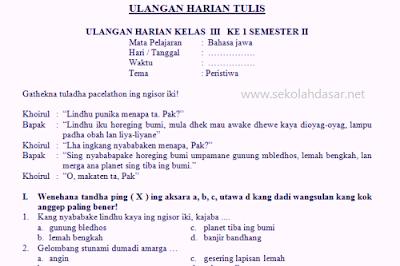 Soal Ulangan Harian Bahasa Jawa Kelas III Semester 2