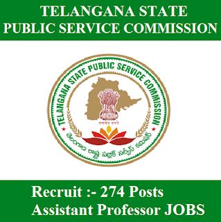 Telangana State Public Service Commission, TSPSC, PSC, Telangana, Assistant Professor, Professor, Post Graduation, freejobalert, Sarkari Naukri, Latest Jobs, tspsc logo