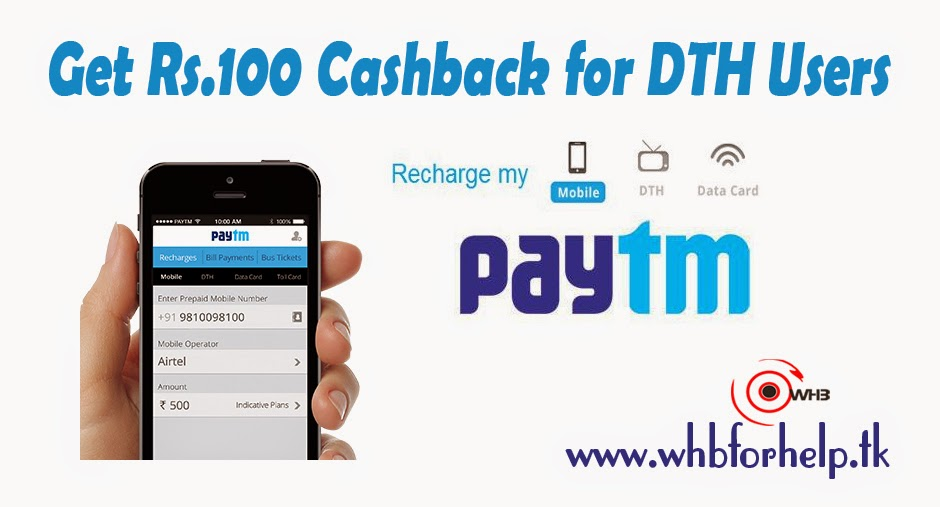 Dth coupons code for paytm