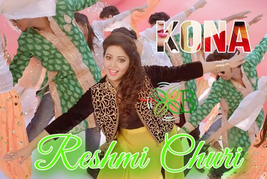 Reshmi Churi, Akassh, Kona