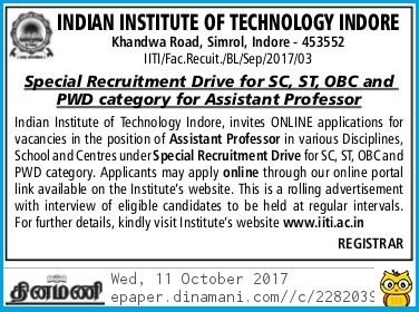 IIT Indore Special Recruitment for SC, ST, OBC Assistant Professor Posts - Details