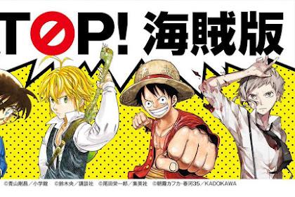 Beberapa Manga Artist komplain Tentang Usulan Hukum Jepang yang Melarang Unduh Screenshot Media Bajakan