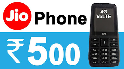 Jio 500 Bar Phone Launched Price Rs.0 in Depth Review, Features And Latest Plans with Unboxing  Must See