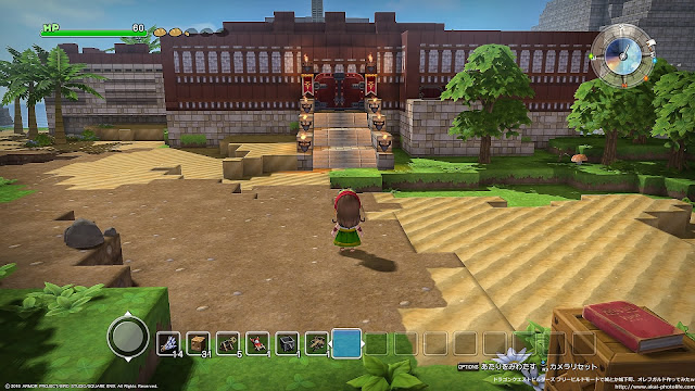 dragonquest builders 憩いの噴水