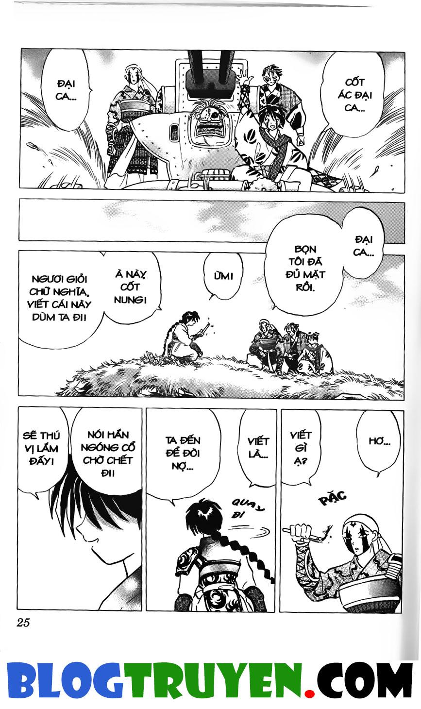 Inuyasha vol 26.2 trang 4