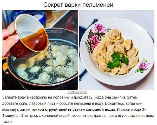 10 гениальных хитростей, которые сделают вас богом кулинарии
