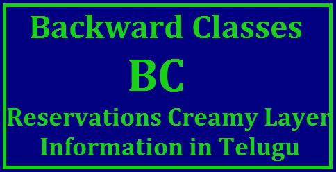 BC - Reservations Creamy Layer Information in Telugu Download/2017/09/bc-reservations-creamy-layer-information-telugu-download.html