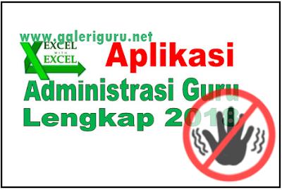 APLIKASI ADMINISTRASI GURU LENGKAP 2019/2020_SD SMP SMA - Galeri Guru