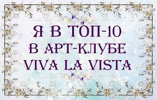 """Задание """"Сам с усам - самодельные цветочки"""" 05/2015"""