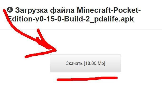 Minecraft: Pocket Edition Apk v0.15.0 Build 2 Mod یاری بۆ ئهندرۆید  - مۆد كراوه
