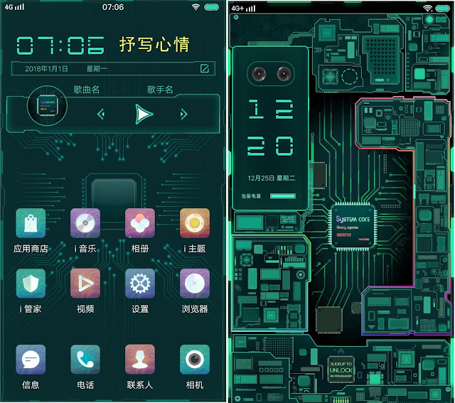 Green Circuit Theme Android