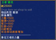 one piece change time 1.5 item King` blue spirit detail