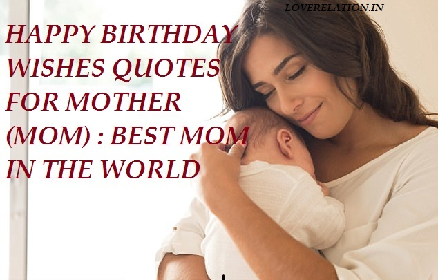 Happy Birthday Wishes Quotes For Mother(MOM)