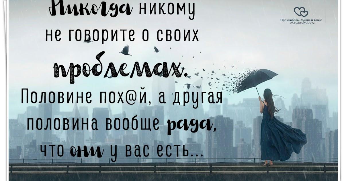 Жизнь раскидала нас по разным городам, помни, я никому никогда тебя не отдам - я встречал и любил, и был любим, и было время, когда я был долгое время один.