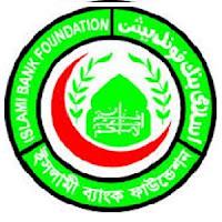 Islami Bank Hospital Job circular 2016