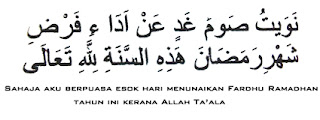 Lafadz-Bacaan-Niat-Doa-Makan-Sahur-Puasa-Ramadhan-yang-Benar-dan-Shahih