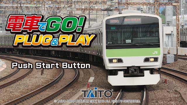 電車でGO!PLUG&PLAY