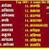 Top 100+ A  name list Hindi | girl names starting with A |