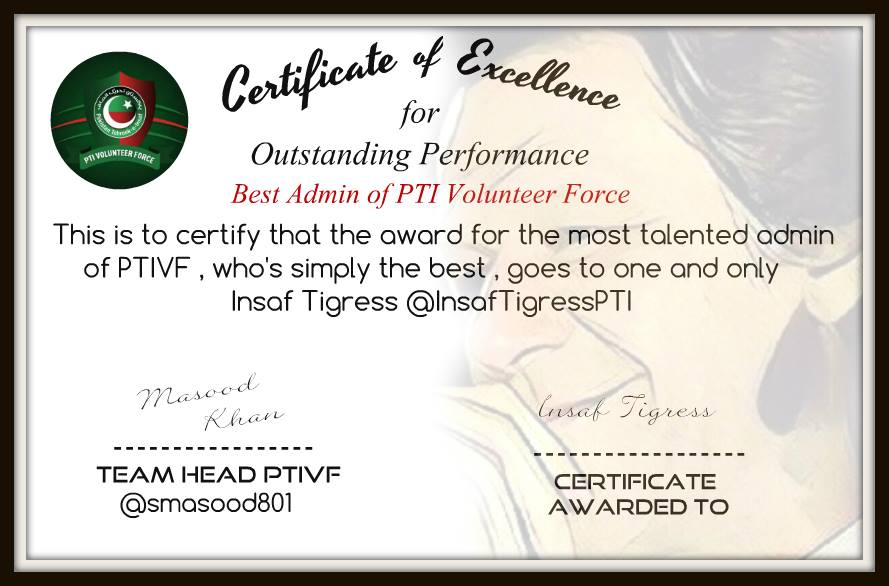 Pti Volunteer Force Certificates