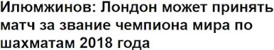 http://tass.ru/sport/4275599