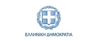 Ηλεκτρονικές υπηρεσίες Ελλάδος