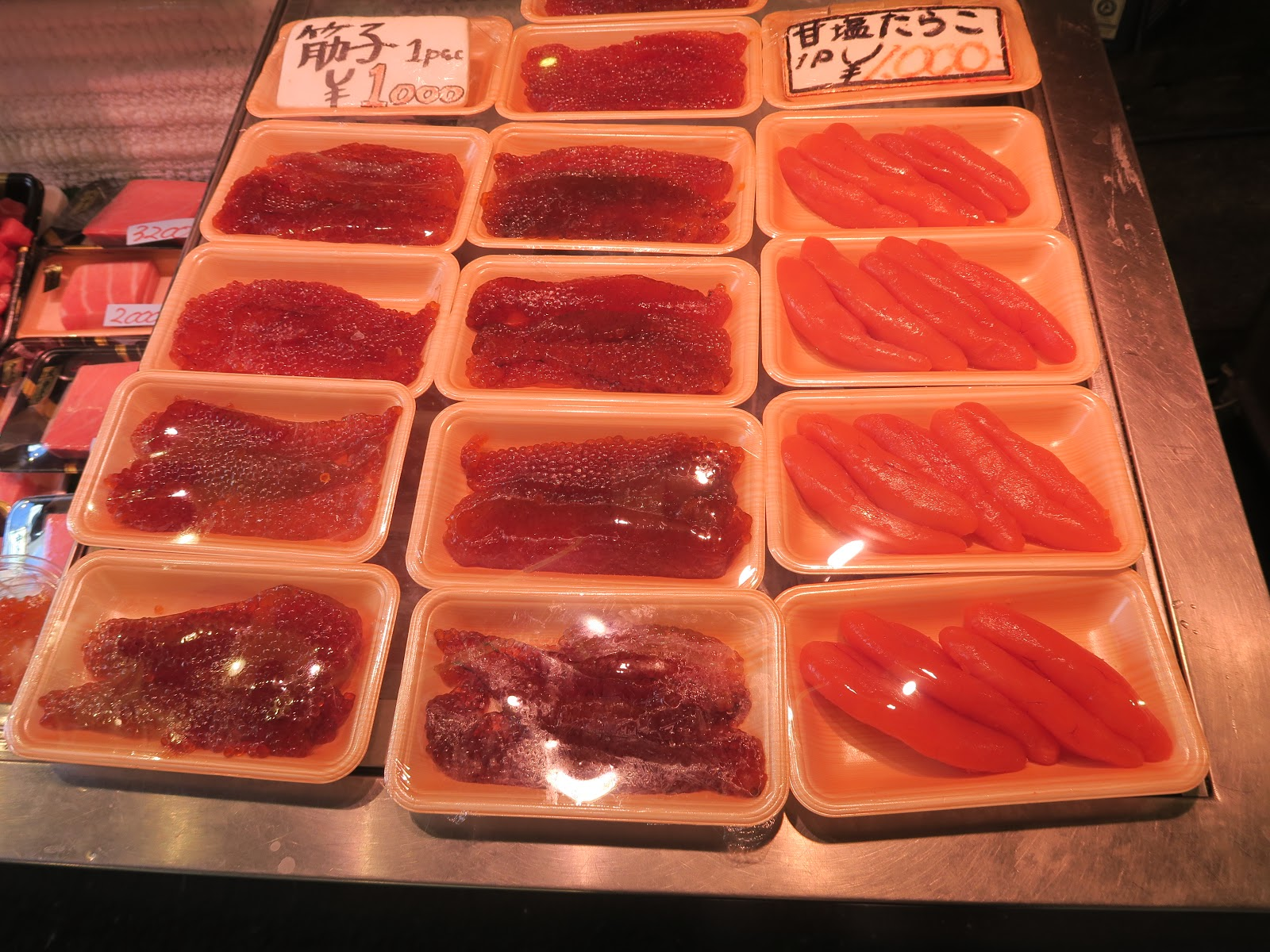 fish market japan tokyo tsukiji sashimi mentaiko tarako