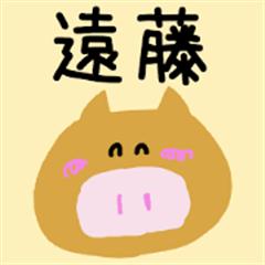 endou-san sticker