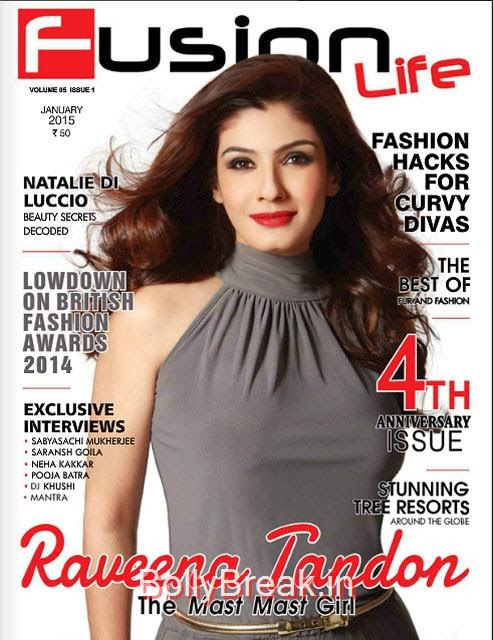 Raveena Tandon, So who is your favourite January cover girl? Scroll and cast your vote!, January Cover Girls Hot Pics