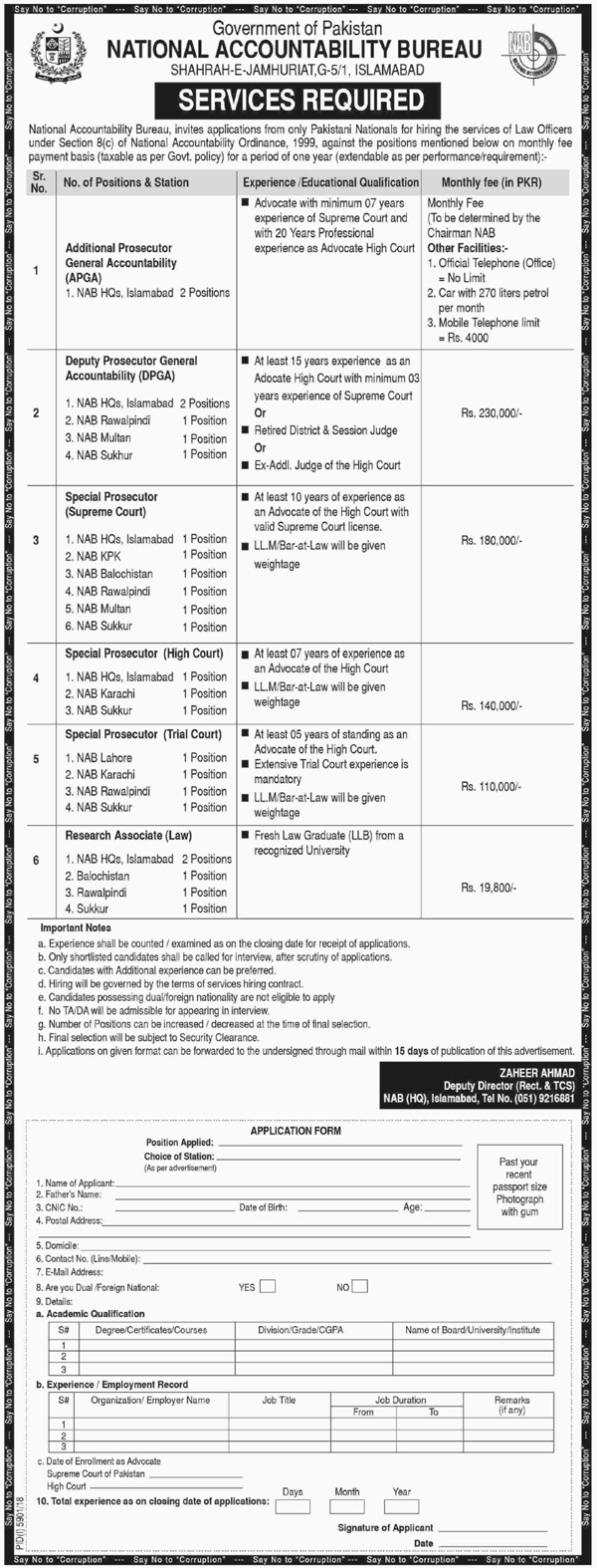 Jobs in NAB -Natioional Accountability Bureaue in Different Cities 24 April Jang