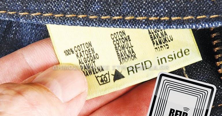 7ff747f821c ΘΑΝΟΣ ΕΥΗ koukfamily: Τσιπάκι κρυμμένο σε επώνυμα ρούχα