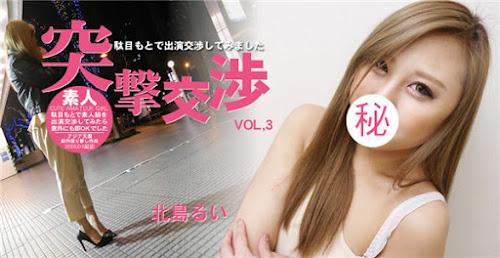 Asiatengoku-0667