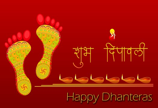happy dhanteras wishes message in hindi Image