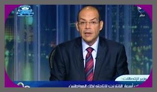 برنامج 90 دقيقة 2-8-2015 مع محمد شردى