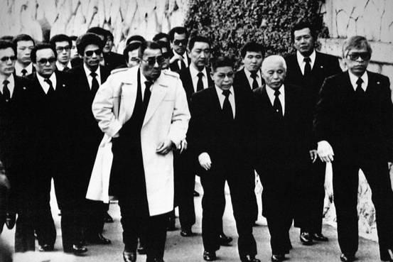Dünyanın En Büyük Mafyası - Yamaguchi-gumi