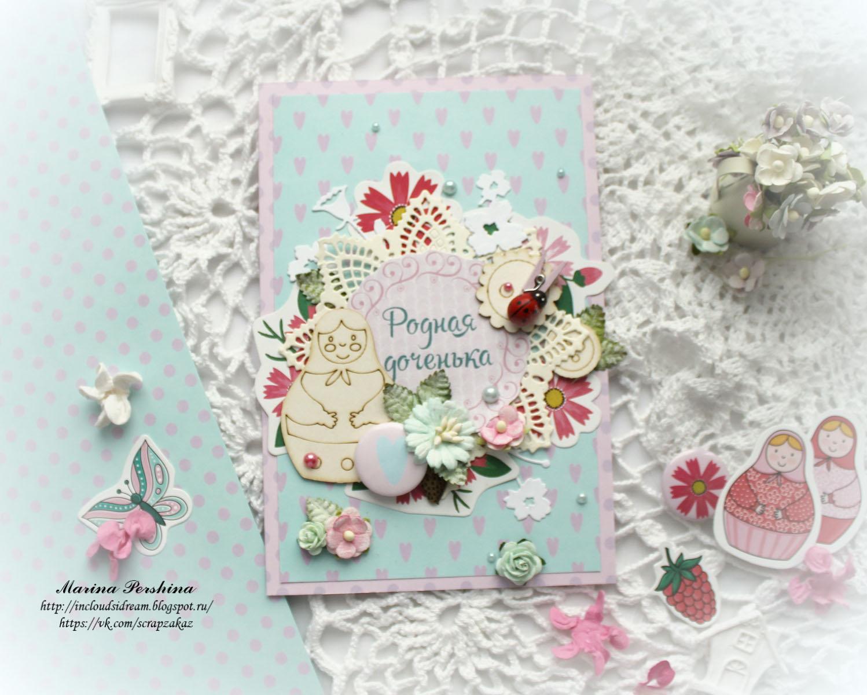 Задачи по открыткам