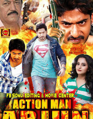 Action Man Arjun 2018 Hindi Dubbed DTH 300Mb x264