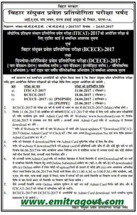 www.emitragovt.com/bceceb-exam-hall-ticket-admit-card-downloaded-written-call-letter.