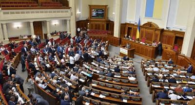 Верховна Рада прийняла закони про пенсійне забезпечення та внесення змін до кодексів судочинства