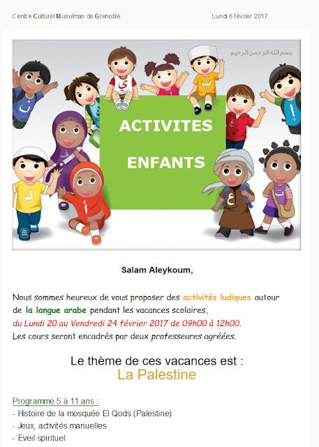 Centre Culturel Musulman de Grenoble