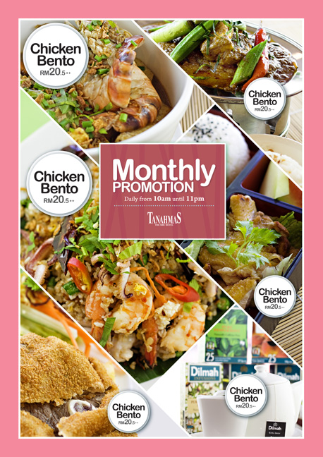sohojames homework  poster    restaurant promotion poster