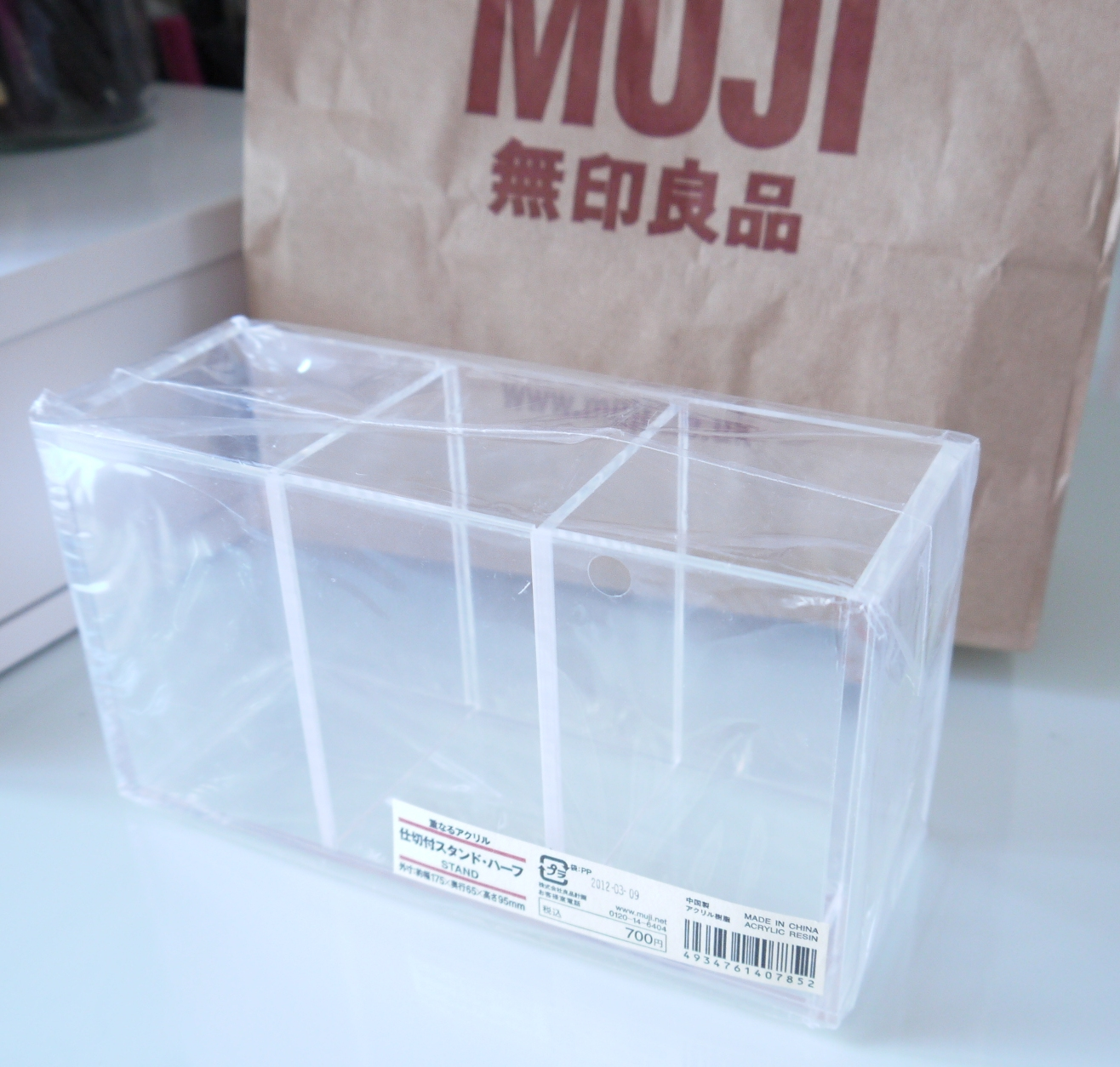 Beauty Amp Le Chic More Muji Please