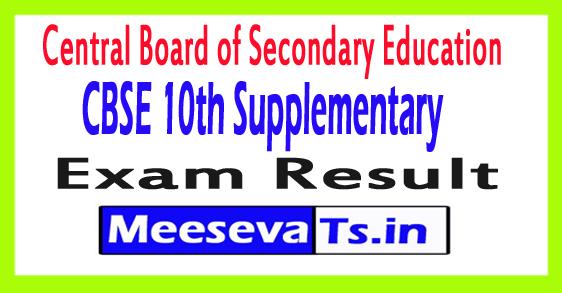 CBSE 10th Supplementary Exam Result 2017