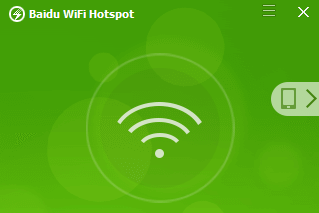 Download Baidu WiFi For PC