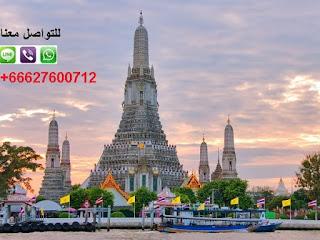 سائق عربي في تايلاند