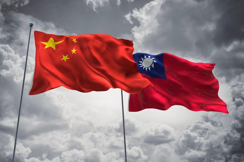 Quốc kỳ Trung Quốc - Đài Loan
